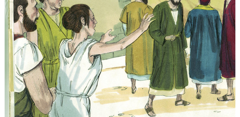 Acts 16 image